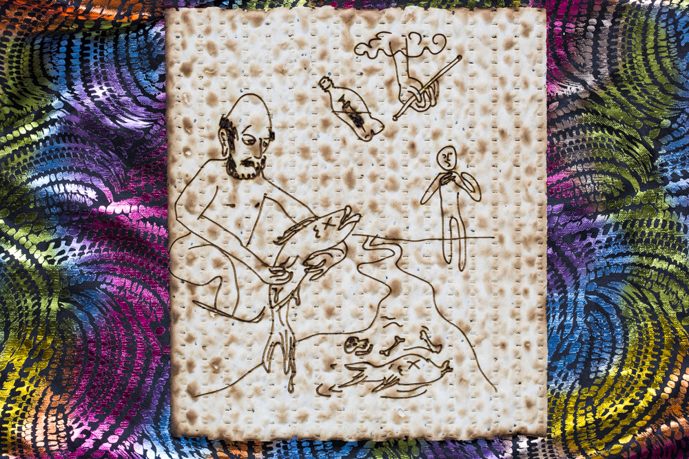 Joey Frank's Charoset and Illustrated Matzoh